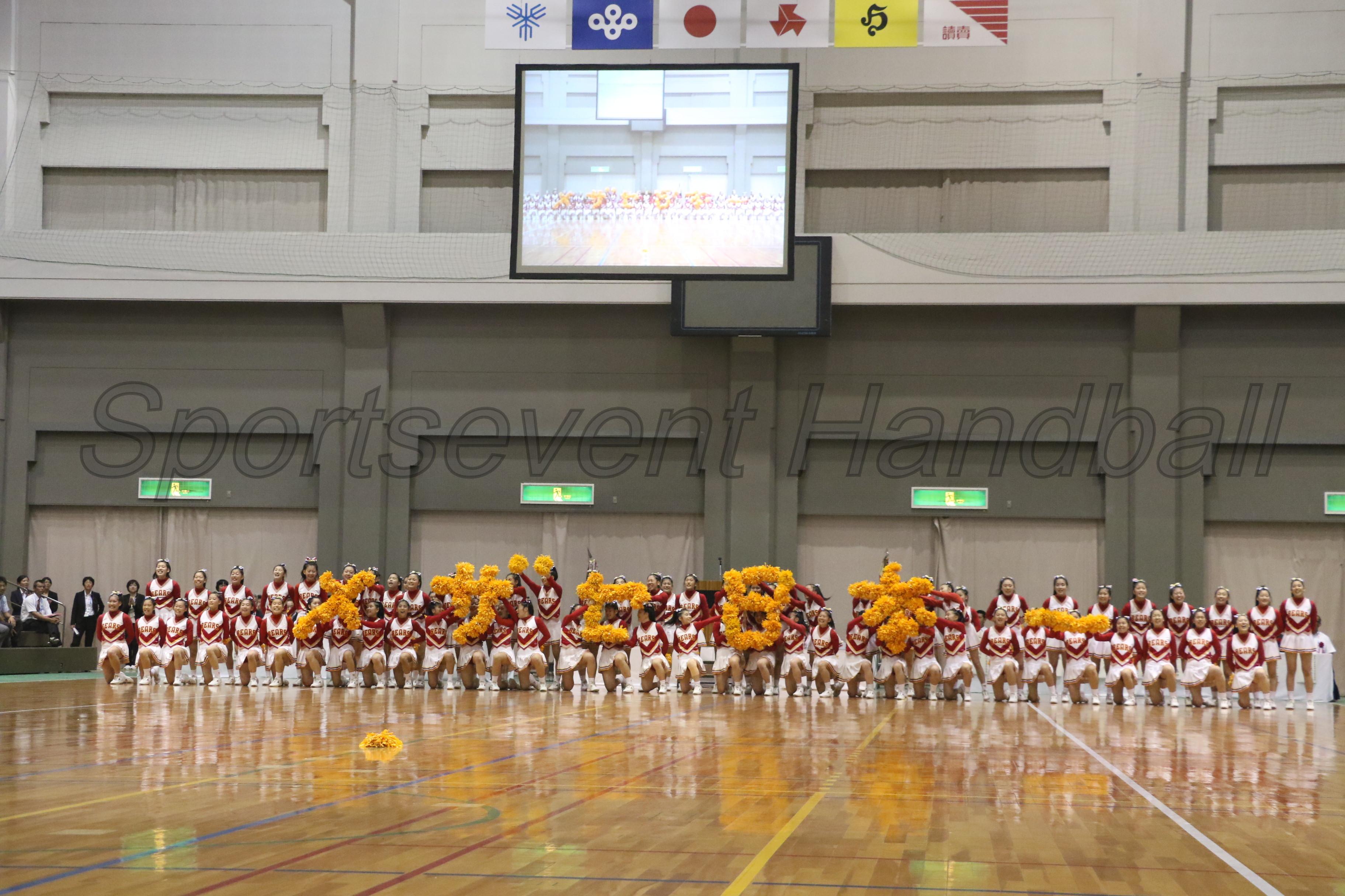 「メザセ日本一」。地元高校生から熱いメッセージが選手たちに送られた