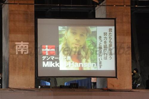 ミケル・ハンセンからの応援メッセージに選手も多くの刺激を受け取ったことだろう